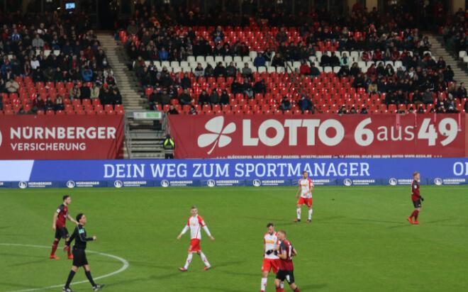 Stadionbanner DEIN WEG ZUM SPORTMANAGER